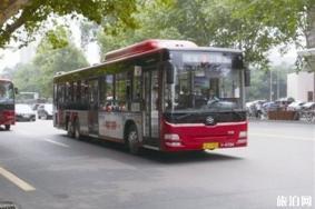 2020巢湖公交什么