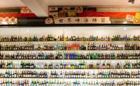 青岛啤酒博物馆门票多少钱 有什么啤酒