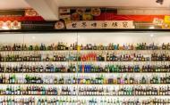 青島啤酒博物館門票多少錢 有什么啤酒