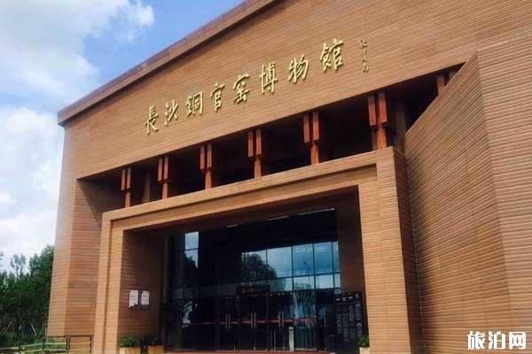 2020长沙铜官窑遗址公园旅游攻略 门票交通景点介绍