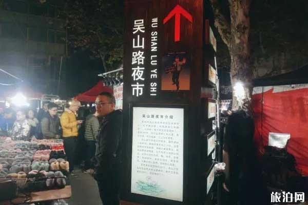 杭州吳山夜市怎么走和怎么樣
