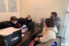 上海疫情入境管理措施有哪些