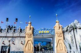 珠海梦幻水城门票价格及优惠政策-推荐项目