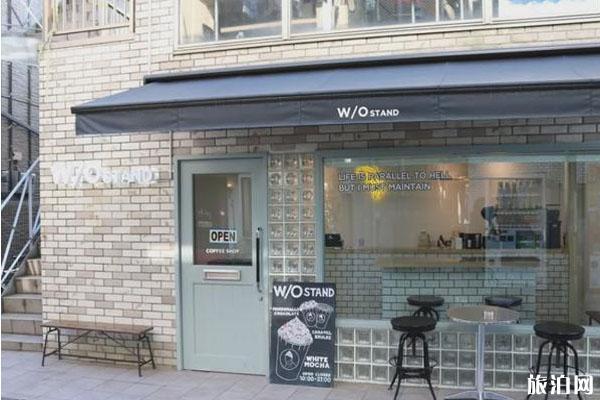 下北澤咖啡店推薦