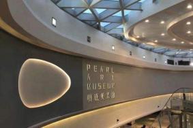 上海明珠美術館對醫務工作者永久免費門票