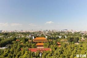 北京自由行攻略及路線2020