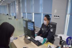 3月廈門出入境辦證大廳恢復正常 辦證會有哪些變化