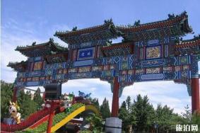 北京地壇公園介紹 怎么去-好玩嗎