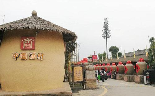2020中國酒村三八女神節活動詳情 附優惠政策