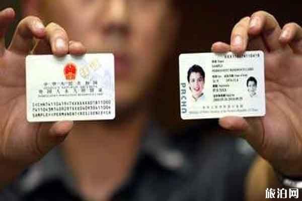 外國人永久居留條例怎么提意見 投票方式
