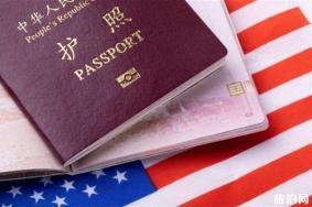 泰国电子落地签和电子签证区别