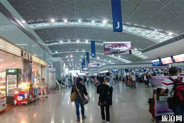 成都机场中转免费住宿怎么申请