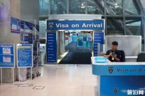 2020泰国入境填健康证明表 美国及日本停运航班