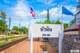 泰国暂停中国落地签证 旅游被取消怎么办
