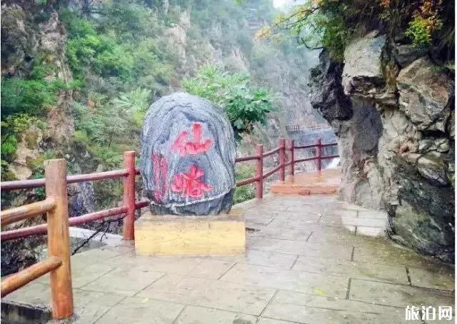 华山仙峪景区图片