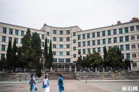 境外人员返回贵州疫情防控措施详情 隔离14天-附通告