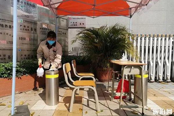 广州集中隔离酒店名单 哪些人需要隔离
