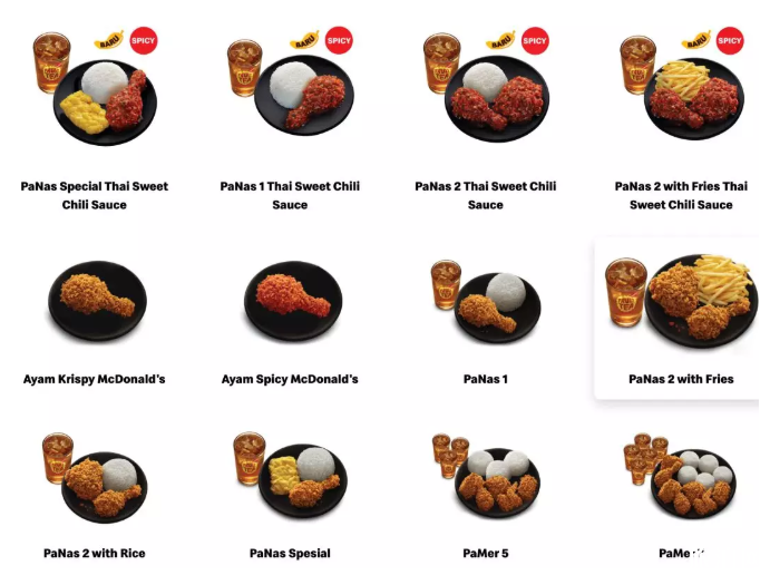 各国的麦当劳不同之处-推荐美食