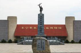 2020侵華日軍東寧要塞遺址旅游攻略