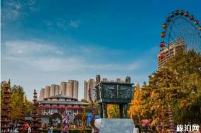 2020王城公园开放时间和门票优惠政策