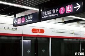 2020年3月杭州地铁公交免费时间