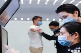 2020广州白云机场隔离政策和隔离流程