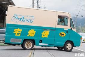 国内快递怎么寄到日本 邮寄到日本多少钱