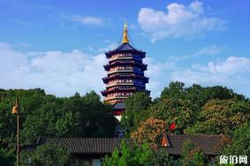 2020杭州雷峰塔预约指南及停车信息
