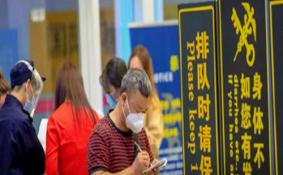广东宣布境外入粤人员一律自费隔离14天