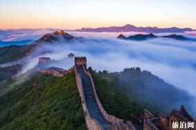 北京八达岭长城开放了吗 2020北京八达岭长城开放时间及预约信息