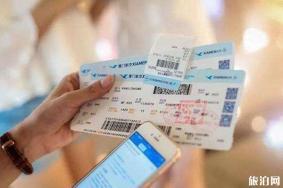 机票可以预约多长时间 深航上线预约机票
