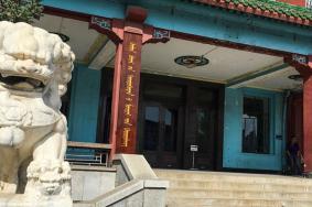 2020呼倫貝爾民族博物館旅游攻略