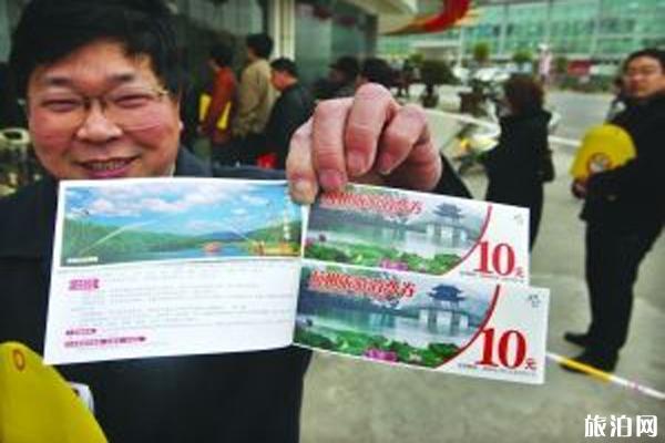 南京消费券怎么领取