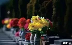 杭州疫情清明掃墓如何預約2020 附公墓咨詢電話