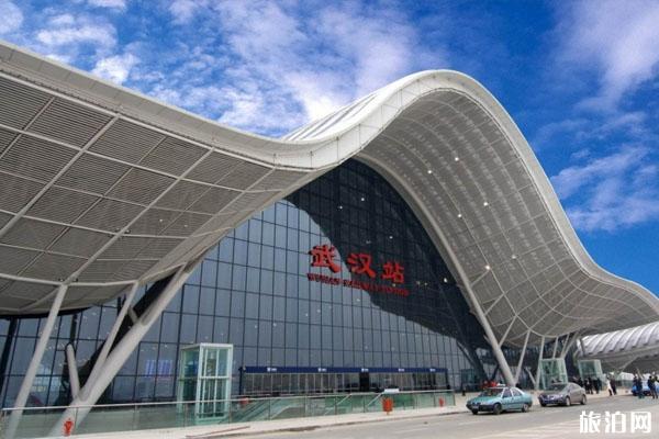 武汉铁路客运站什么时候恢复运行 有几个
