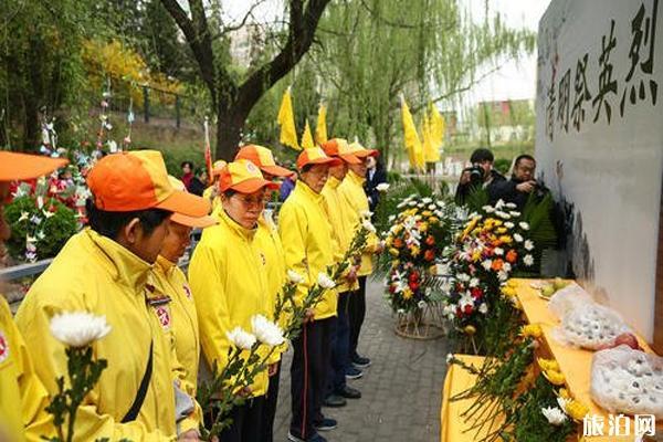 重庆清明节祭扫平台预约介绍 石桥铺殡仪馆预约方式