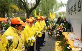 重慶清明節祭掃平臺預約介紹 石橋鋪殯儀館預約方式