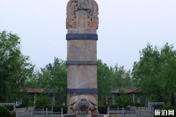 2020大名县石刻博物馆旅游攻略 门票交通景点介绍