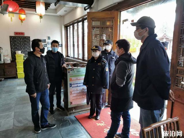 上海七宝老街现在开放了吗