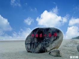 中國島嶼面積排名