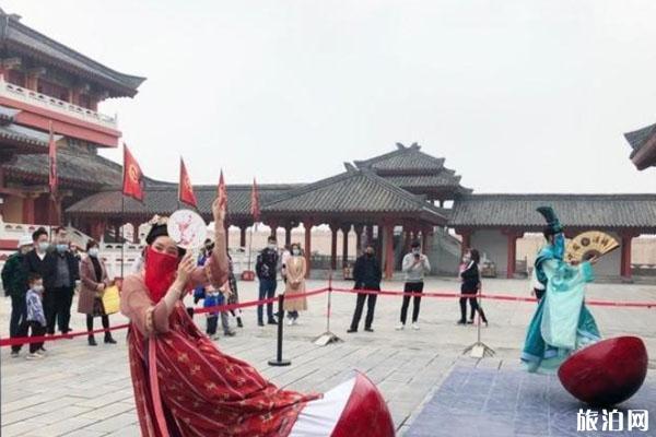 2020湖北枣阳汉城影视基地恢复开放