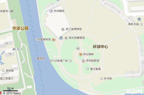 浙江自然博物院在哪里 坐什么车和地铁前往