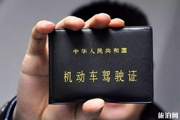 2020郑州驾照考试什么时候恢复 郑州驾照预约流程