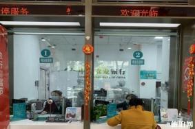 2020年武汉银行复工时间 武汉银行开始上班了吗