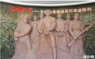 邯郸晋冀鲁豫革命纪念园怎么样 门票多少钱和参观路线