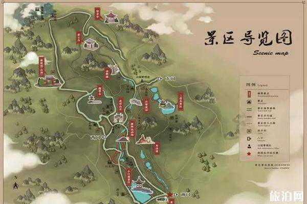 北宮國家森林公園門票 游玩攻略-景點分布