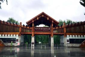 2020北京野鴨湖國家濕地公園門票及景點介紹
