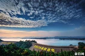 2020安徽万佛湖风景区天气 在哪里-门票多少钱
