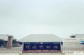 2020六安市皖西博物馆开放时间 需要买票吗