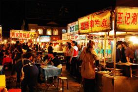 2020貴陽青云路夜市什么時候營業-營業時間